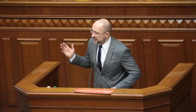 Шмигаль: Будемо постачати воду українцям у Крим хоч каністрами, хоч бутлями - у разі потреби