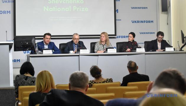 Национальная премия Украины имени Тараса Шевченко-2020: перезагрузка
