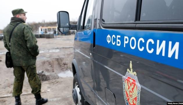 ФСБ затримала українця в окупованому Криму
