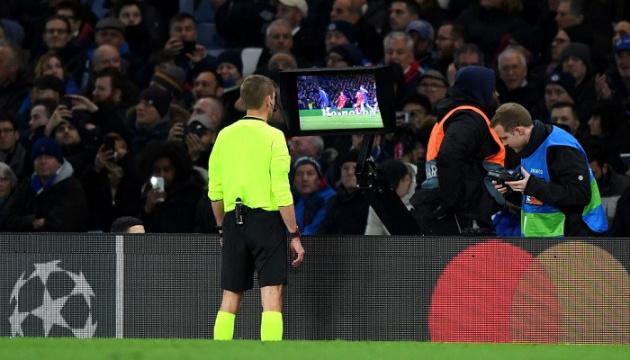 УЄФА змінить ширину лінії офсайду