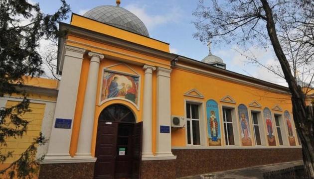 Відлучений священник влаштував бійку в одеському храмі