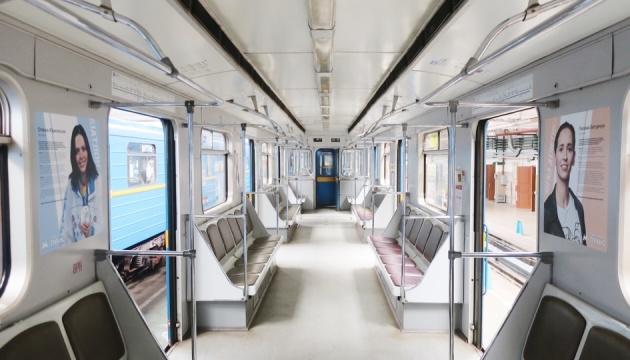 """У столичному метро курсує потяг, присвячений спортивній кінодрамі """"Пульс"""""""