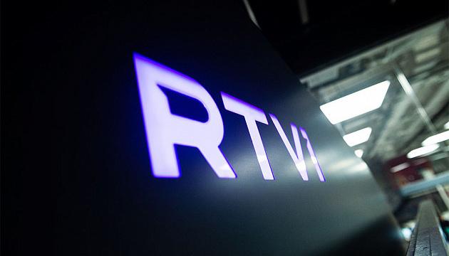 В Україні заборонили ретрансляцію телеканалу RTVI