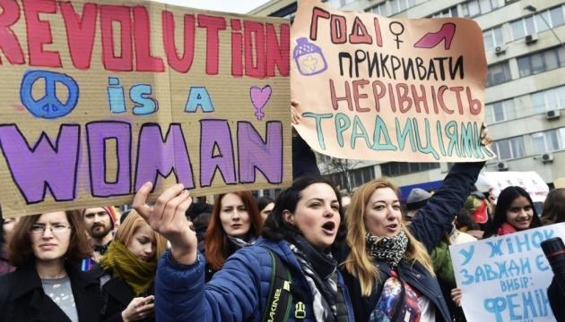 Институт нацпамяти напоминает, что праздник 8 марта не имеет отношения к СССР