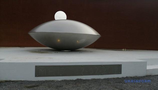 Родичі загиблих рейсу МН17 відвідали меморіал жертв катастрофи в Амстердамі