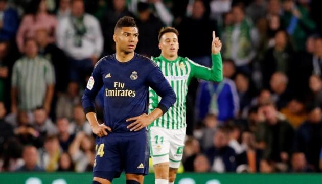 «Барселона» залишилась лідером Ла Ліги після поразки «Реала»