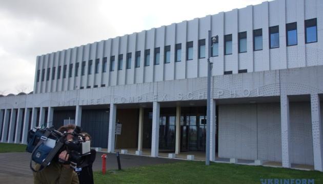 У Нідерландах сьогодні продовжиться суд у справі МН17