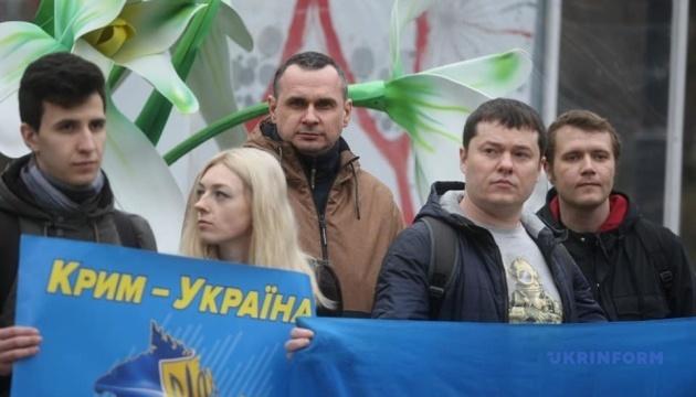 У центрі Києва провели акцію солідарності з Кримом