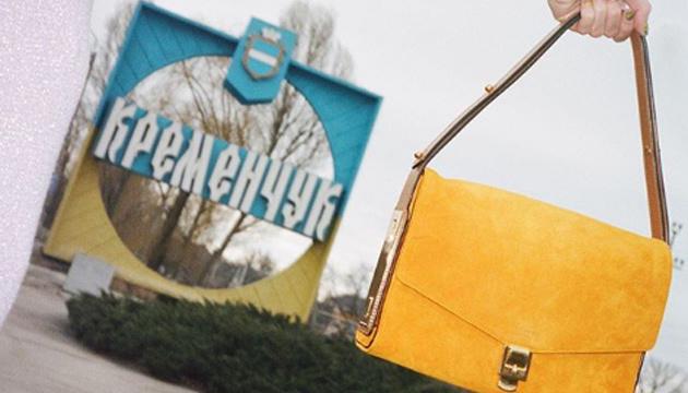 Бренд Marc Jacobs зняв рекламну кампанію весняної колекції в Кременчуці
