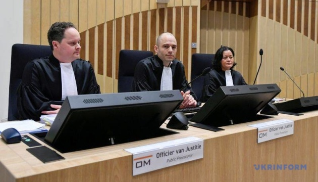 В суде по делу МН17 зачитали имена всех погибших