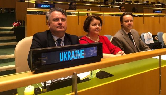 Захист прав жінок є пріоритетом для України в ООН — постпред