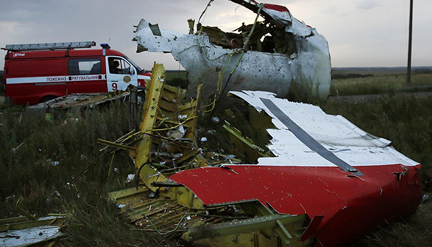 MH17 case: London calls on Moscow to cooperate fully