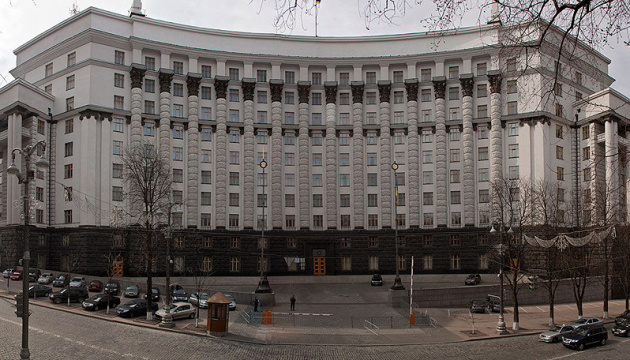 Розпорядження про поновлення доступу до е-декларацій - уже на Урядовому порталі