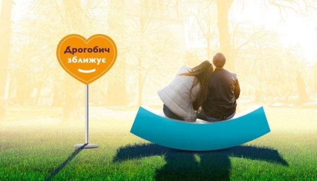 У Дрогобичі хочуть встановити ще одну лого-лаву