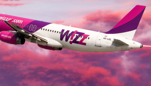 Wizz Air Resumes Flights From Ukraine