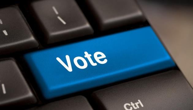 Мінцифри працює над веденням е-голосування на виборах