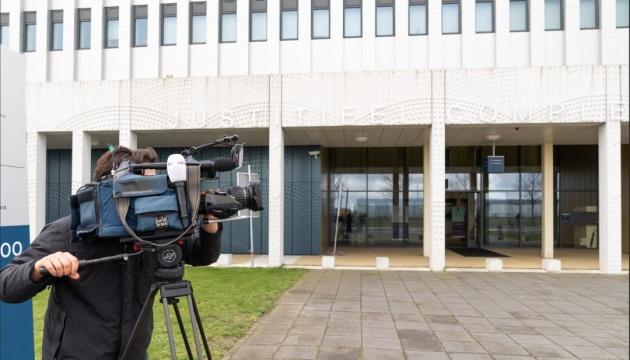 Дело МН17: заседание суда длилось менее часа, следующее – 8 июня
