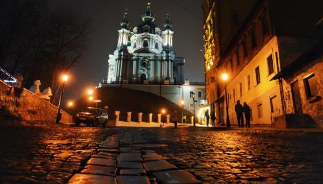 З початку року Київ побив 27 температурних рекордів