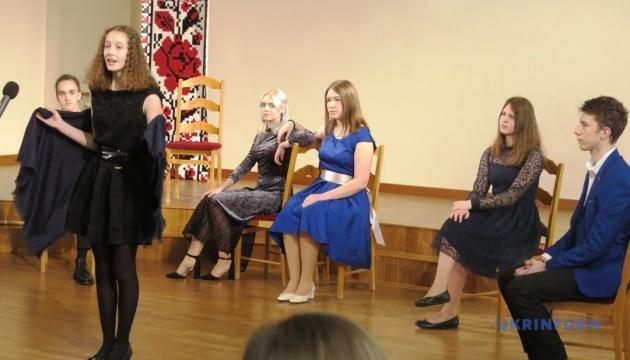 Тиждень української мови розпочався у Ризькій середній українській школі