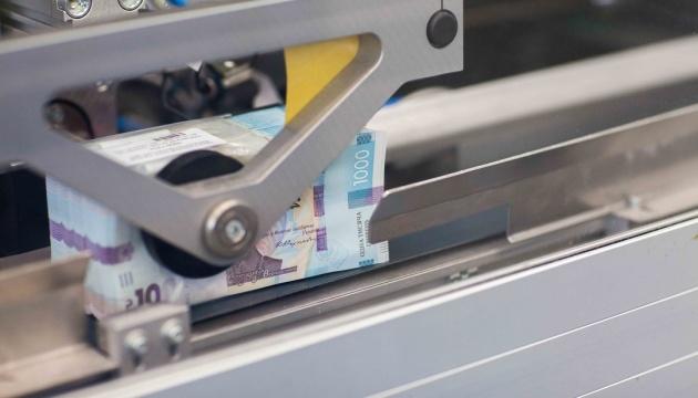 Hausse du taux de change officiel de la hryvnia à 29,14 UAH pour un euro