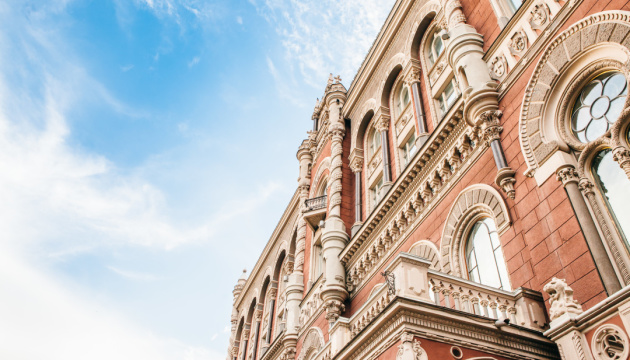 NBU provides refinancing to Bank Sich for UAH 100M