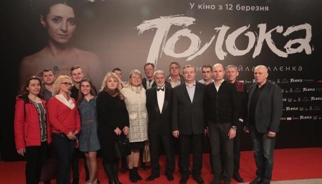 """Режисер Іллєнко розповів, як народився фільм """"Толока"""""""