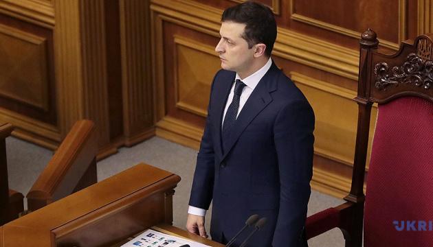 Президент вніс кандидатуру Венедіктової на посаду генпрокурора