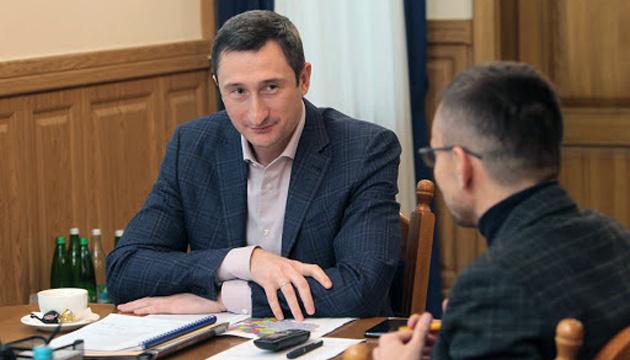На Прикарпатті освоїли лише 37% повеневих коштів, міністр вимагає освоєння всієї суми