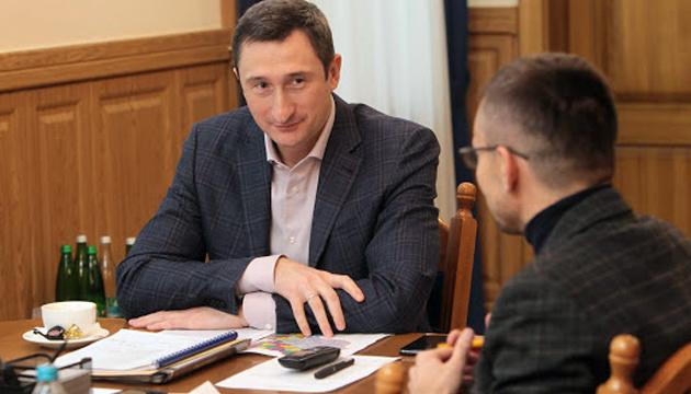 Зеленський звільнив голову Київської ОДА