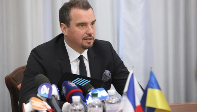 Абромавичус может уйти с поста гендиректора Укроборонпрома