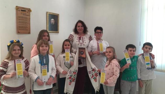 Шевченківські дні відбулися в Посольстві України в Катарі