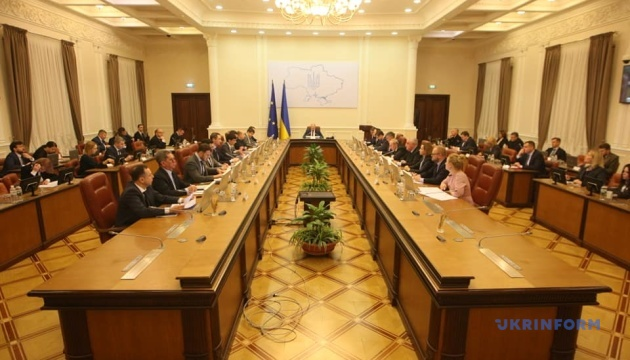 Cabinet restricts passenger transport services, mass events in Ukraine
