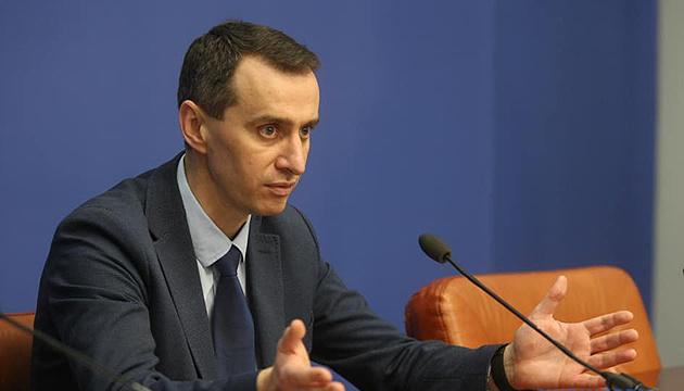 В Україну буде кілька траншів вакцин - Ляшко