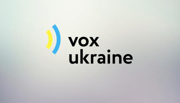 Колектив VoxUkraine закликає не припиняти співпрацю з МВФ