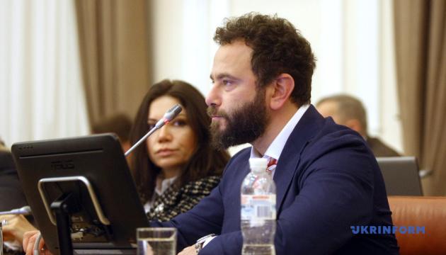 Дубинский рассказал, когда Рада рассмотрит создание ВСК относительно