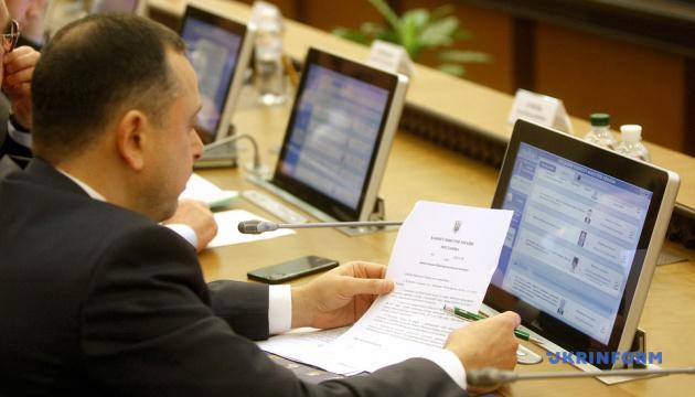 Кабмін опублікував розпорядження щодо призначення керівників ДПС та Держаудитслужби