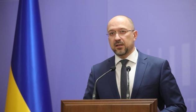 Шмыгаль предлагает Раде назначить министров культуры и экологии