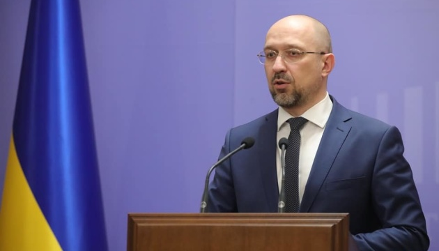 PM Shmyhal: Ukraine expects to receive first tranche from IMF in early June