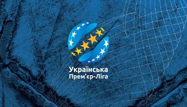 Матчі 23-24 турів української Прем'єр-ліги пройдуть без глядачів
