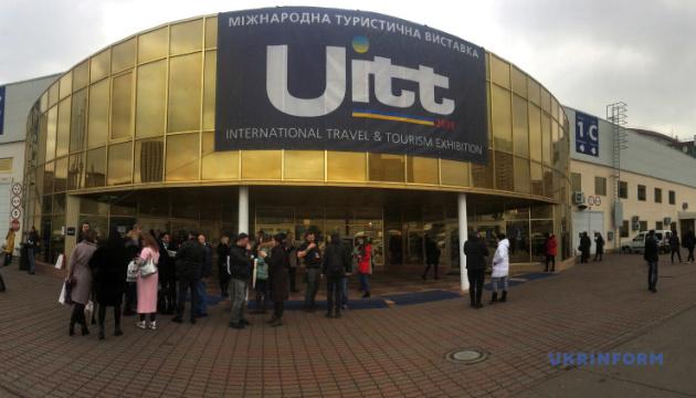 Головну туристичну виставку України перенесли на осінь