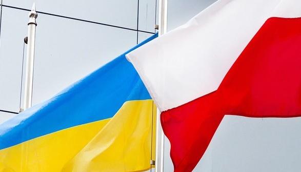 Стало відомо про дату засідання українсько-польської Міжурядової комісії