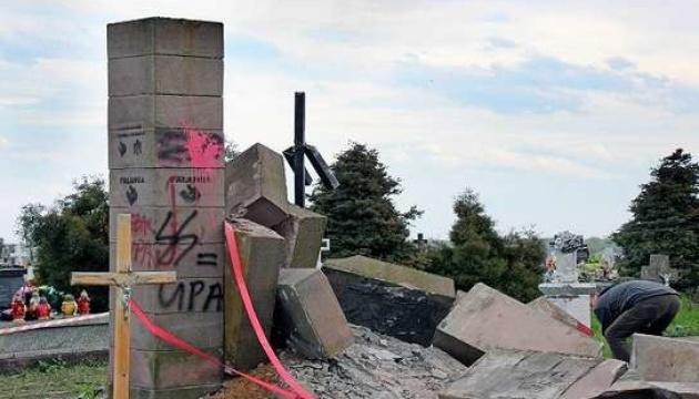Руйнування українських місць пам'яті в Польщі мають гібридний характер – голова ОУП
