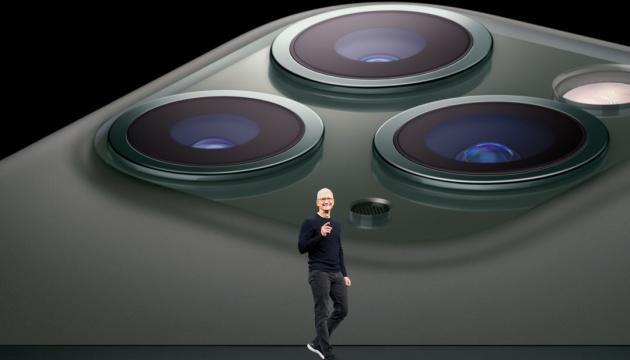 Apple відклала презентацію нової продукції