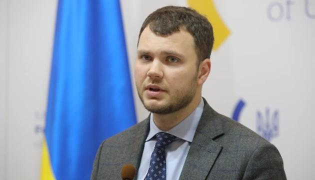 Криклий анонсировал систему скидок Укрзализныци на грузоперевозки