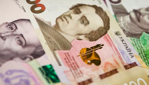 Фонд гарантування минулого тижня продав активи банків майже на 12 мільйонів