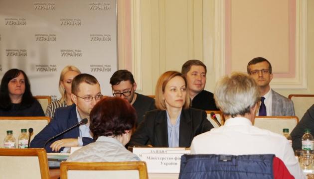 В Украине хотят изменить правила определения прожиточного минимума