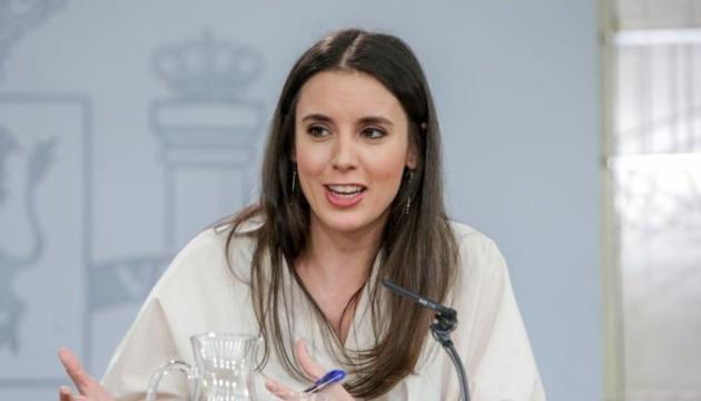 В Іспанії міністерка заразилася коронавірусом