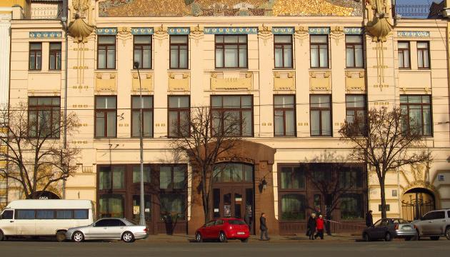 У Харкові закриті театри і розважальні центри, але школи і дитсадки працюють