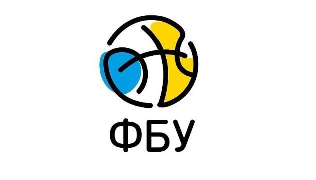 Виконком ФБУ достроково завершив баскетбольний сезон в Україні
