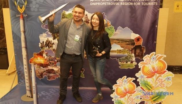 Туристичну Дніпропетровщину презентували на форумі гостинності